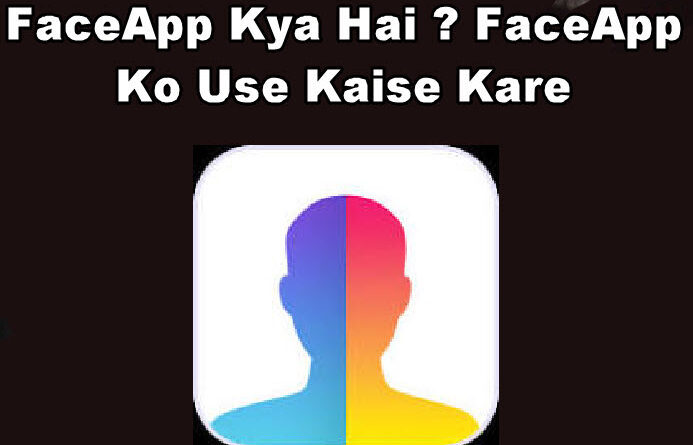FaceApp Kya Hai Use Kaise Kare | Technotok